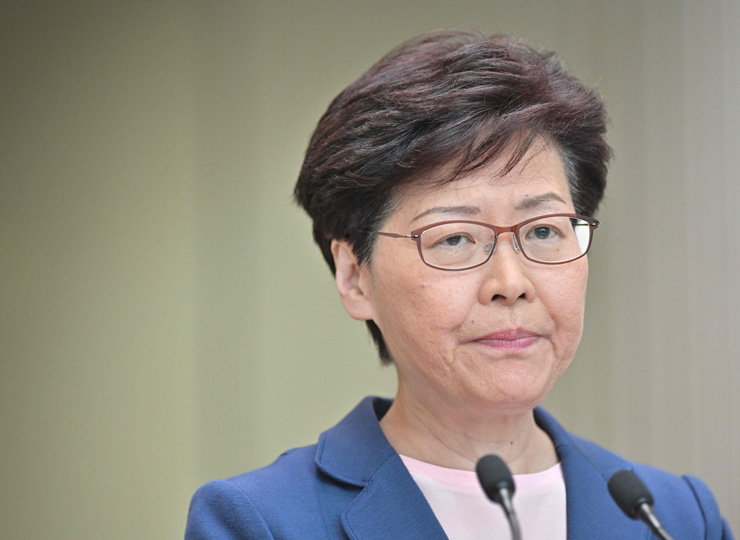 Hong Kong Chief Executive Carrie Lam holds a news conference at government headquarters on July 9.