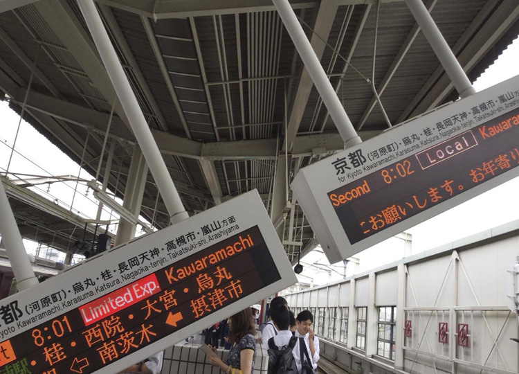 This photo, provided by a local resident, shows damaged electronic signboards at Hankyu Railway's Ibaraki-shi Station in Osaka Prefecture after an earthquake hit the Kansai region July 18.