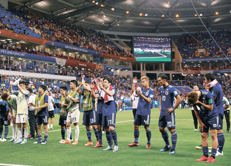 The Samurai Blue show thanks to supporters after being knocked out of the 2018 World Cup in the round-of-16 game against Belgium in Rostov-on-Don, Russia on July 2.