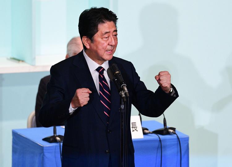 Prime Minister Shinzo Abe delivers a speech during the ruling Liberal Democratic Party leadership election at the party's headquarters in Tokyo on Sept. 20.