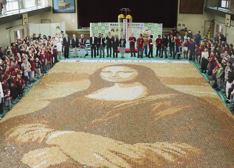 草加せんべいで名画「モナリザ」を再現、ギネス世界記録を達成