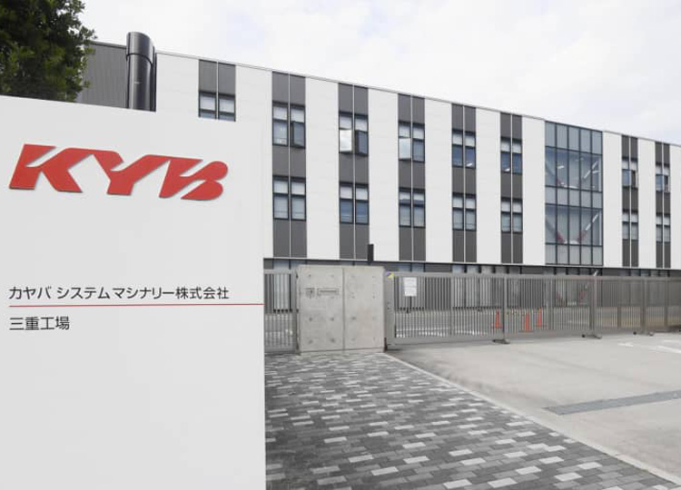 A factory run by a subsidiary of KYB Corp. is seen in Mie Prefecture.