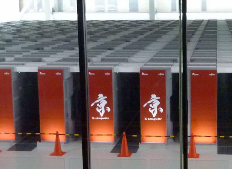 スパコン「京」8月に引退へ 後継機の運用開始は2021年