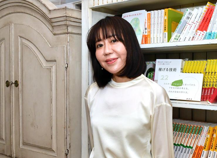 ビジネスコンサルタントの和田裕美さん