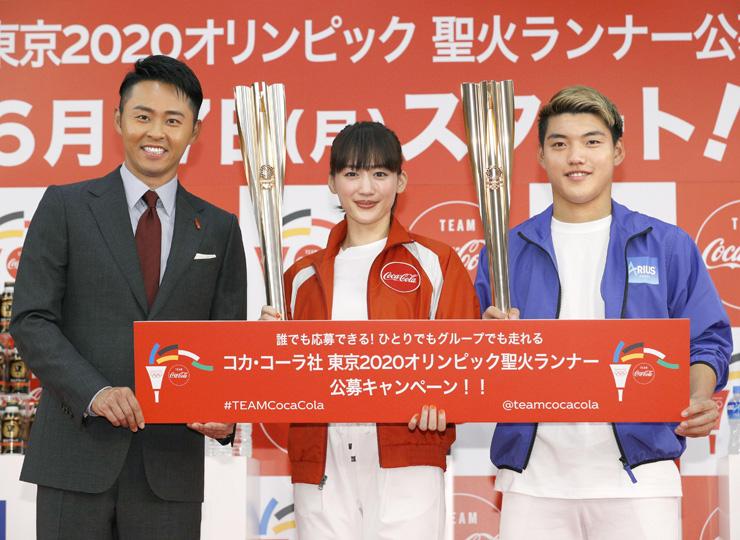 東京オリンピック聖火リレー走者、募集開始