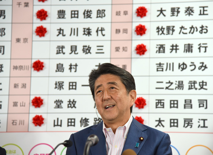 Prime Minister Shinzo Abe, president of the ruling Liberal Democratic Party, speaks to the media July 21 at the party's headquarters in Tokyo.