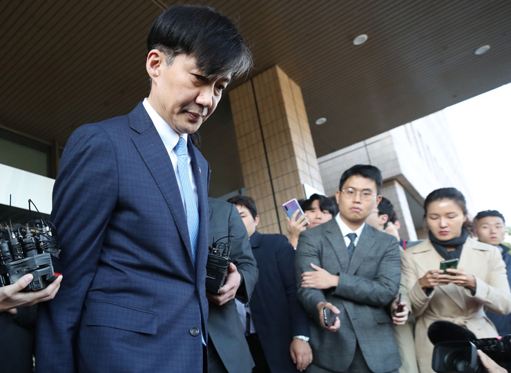 South Korean Justice Minister Cho Kuk leaves the ministry in Gwacheon, south of Seoul, on Oct. 14.