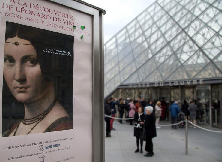 仏ルーブルでダ・ヴィンチ展開幕 ルーブル・アブダビの作品は含まれず