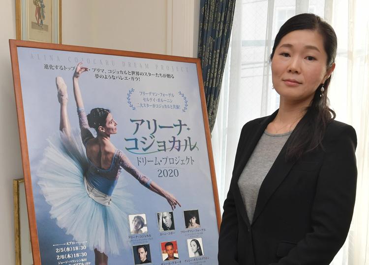 日本舞台芸術振興会(NBS)の井上寛子さん