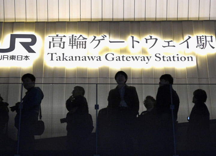 Takanawa Gateway Station opens on Tokyo's iconic loop line
