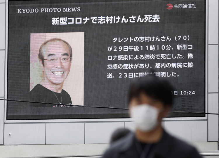 A big screen displays the news of Ken Shimura's death at Osaka Station on March 30.
