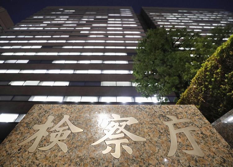 The main photo shows the building housing the Tokyo District Public Prosecutor's Office. The insert shows Tokyo High Public Prosecutor's Office chief Hiromu Kurokawa.