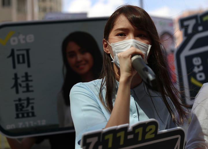 HK: Agnes Chow, arrested under security law, now out on bail