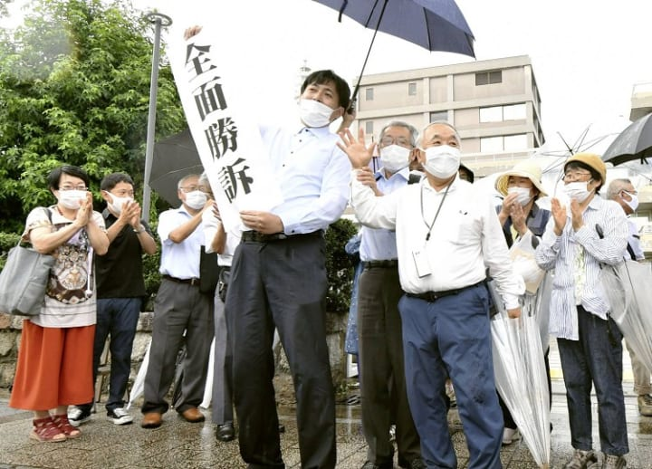 Hiroshima court recognizes those exposed to 'black rain' as atomic bomb victims