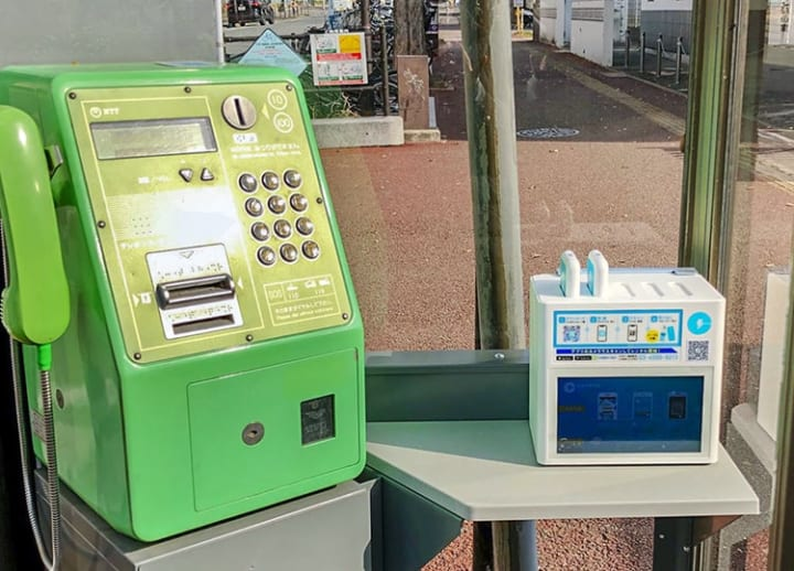 Charging stations in Fukuoka public phone booths provide instant power in a pinch
