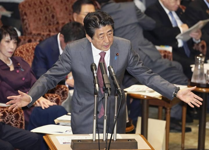 Prosecutors won't indict former PM Shinzo Abe over dinner party spending