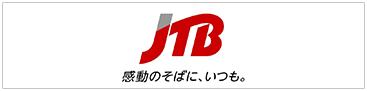 株式会社 JTB