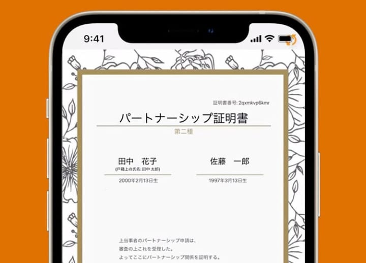 New iPhone app can issue partnership certificates for LGBT couples in Japan