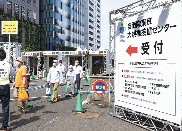Elderly people leave a large-scale coronavirus vaccination center run by the Self-Defense Forces in Tokyo's Chiyoda Ward on May 24.