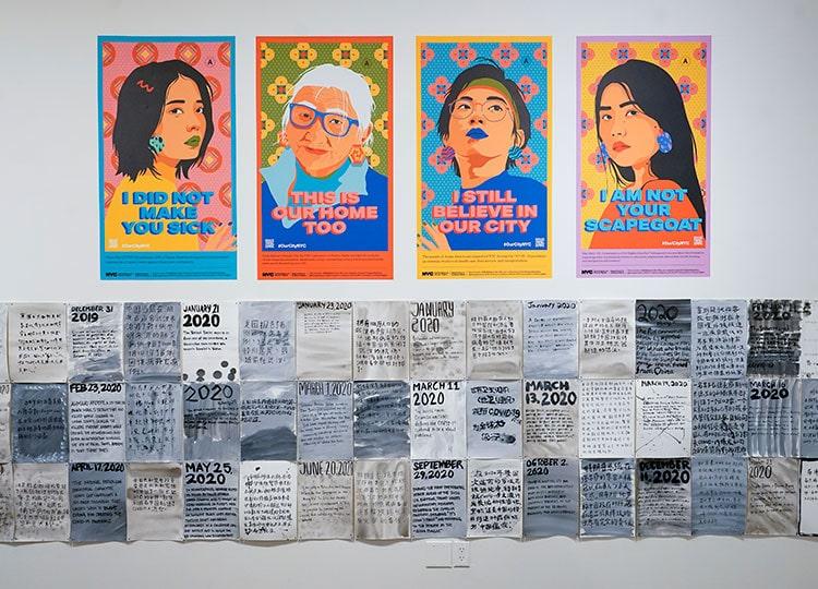 ニューヨーク市の美術館が再開 アジア人差別の特別展を開始