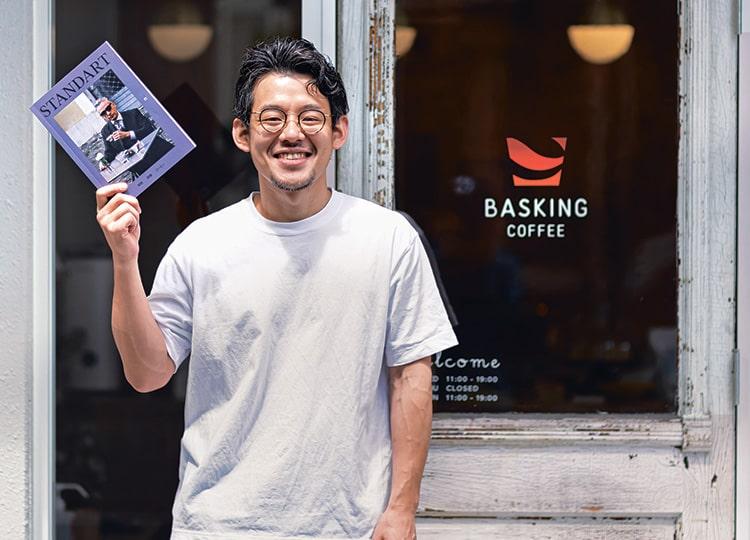 コーヒー文化専門雑誌STANDARTの日本語版ディレクター、室本寿和さん