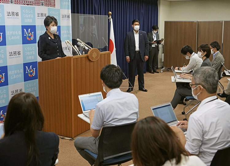 Justice Minister Yoko Kamikawa speaks to reporters during a news conference in Tokyo on Sept. 14.
