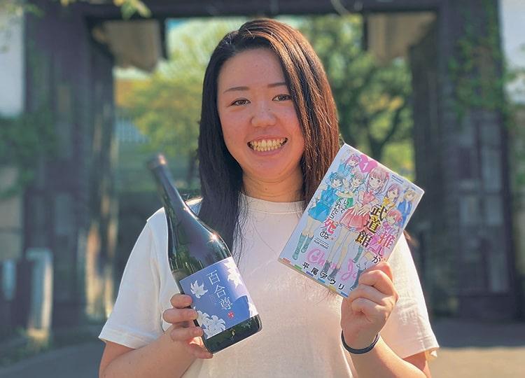 国際利き酒師の藤代あゆみさん