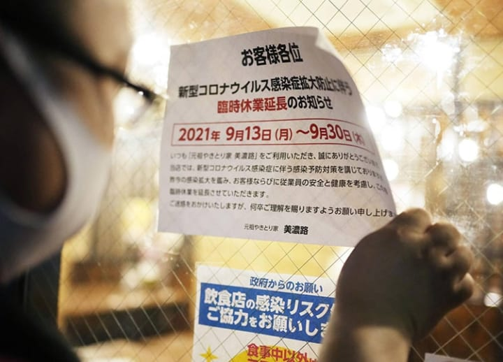 Japan's COVID-19 state of emergency fully lifted as infections decline